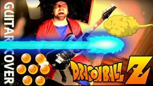 Dragon Ball Z Guitar